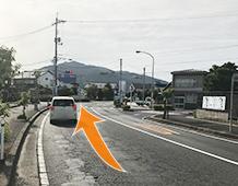 松江方面からアクセス写真2